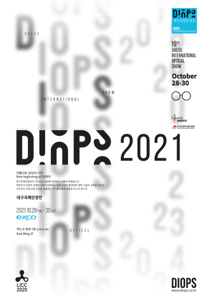 diops poster